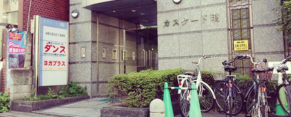 zen place(旧ヨガプラス)高田馬場店