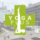 zen place(旧ヨガプラス)横浜店の口コミ評判を調査